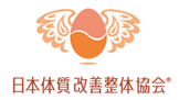 日本体質改善整体協会